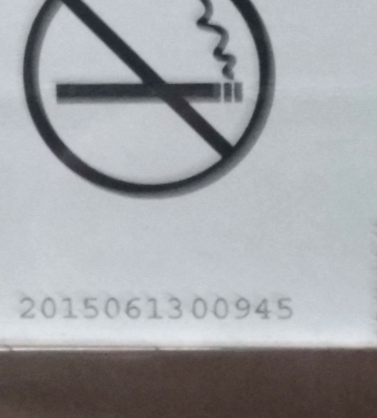 No Smoking 613.jpeg