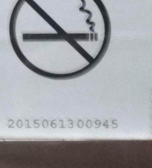 No Smoking 613.jpeg