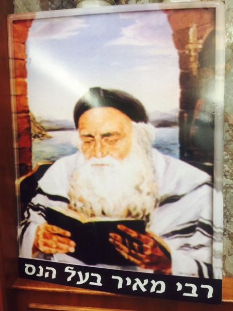 Rabbi Meir Bal Haness