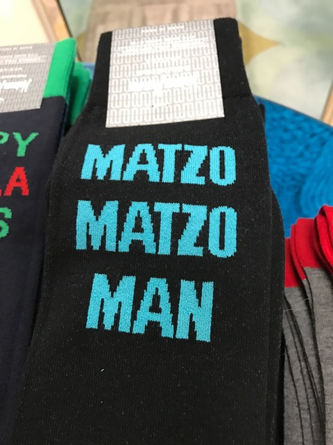 Matzo Man.JPEG